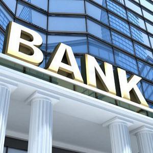Банки Амгы