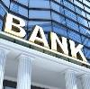 Банки в Амге